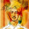 Diljit Dosanjh - Main Fan Bhagat Singh Da (Remix By Happy D Production)