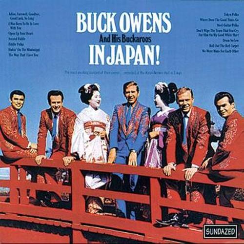 Buck Owens - Made In Japan-screwed