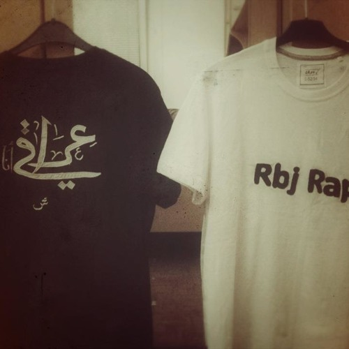 Rbj Rap mp3 I have money اني طاك وعندي فلوس