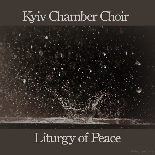 Kyiv Chamber Choir - Oh Come Let Us Worship