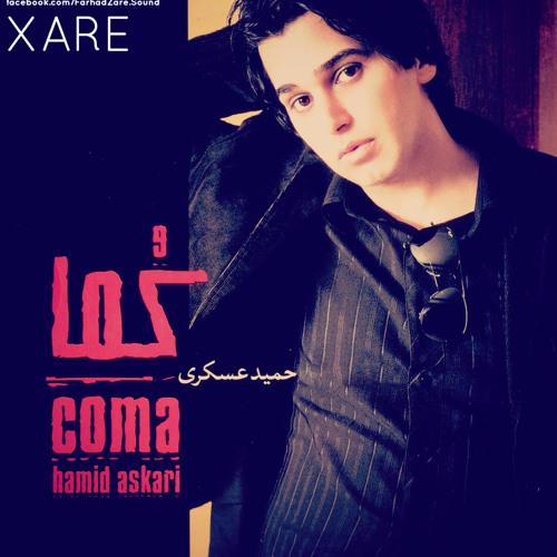 Hamid Askari - Bavar ( Belief ) | Album Coma | Product 2007 | Orchestral Music