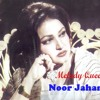 Chalo Acha Hua Tum Bhool Gaye - WaziF Tribute to Noor Jahan