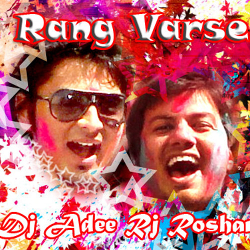 RANG BARSE GUJARATI VERSION - DJ ADEE ft. RJ ROSHAN