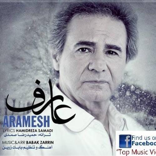 Aref - Aramesh