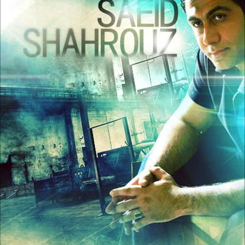 Saeid Shahrouz.Nafas