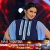 Lena Ghazaryan - Hurt