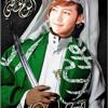 Download رشي انا سعودي :