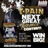Come and Get It (Ben Adrien Remix) - Remix Contest Runner-Up