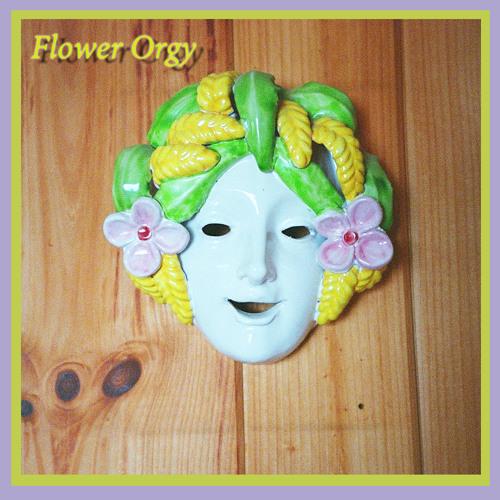 Flower Orgy - Stranded