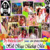 HOli Mashup Mega Mix By Dj.HITESH(inr)