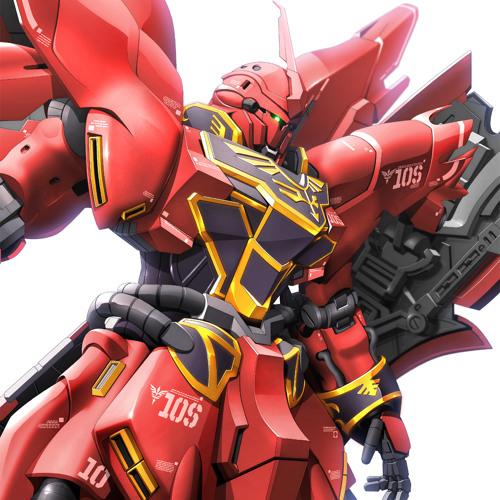 SINANJU - Gundam Unicorn OST vol 2
