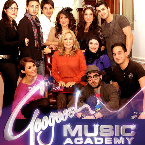 Googoosh Music Academy - To Daryayi