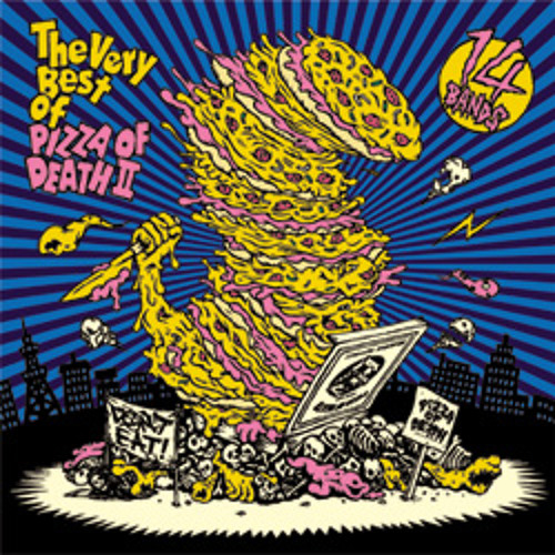 V.A. / The Very Best of PIZZA OF DEATH II