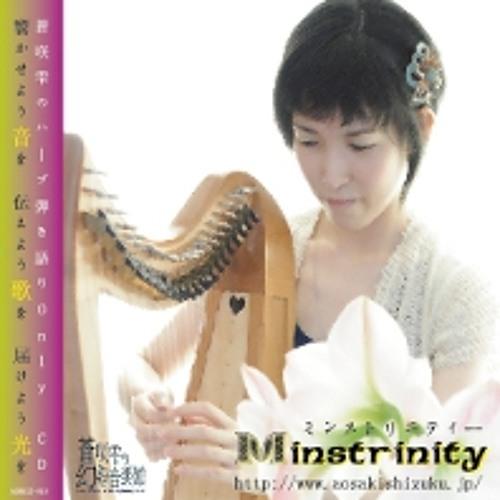 8th Single 「Minstrinity」(2011)