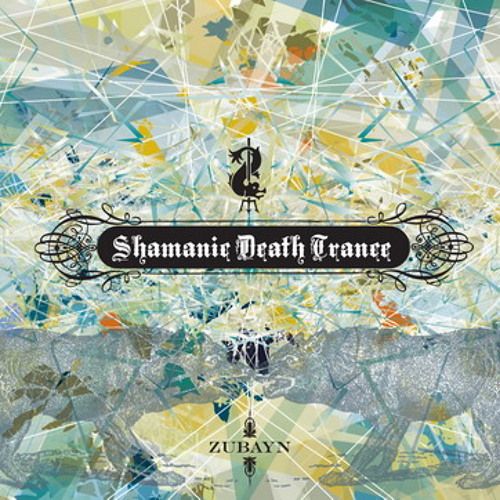 Shamanic Death Trance - The Path