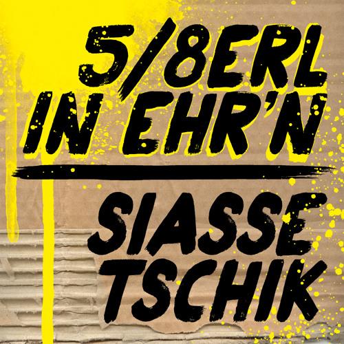 Siasse Tschik (Mr. Urbs' Dolby THC Mix feat. Keno)