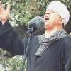 Download ياسين التهامى يا مجيب السائلين 2 Mp3