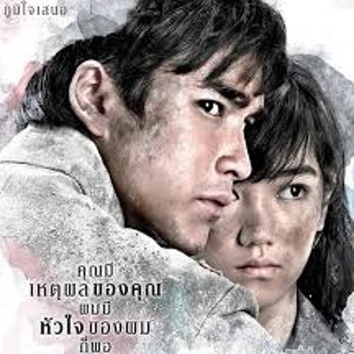 Hideko OST. 2013