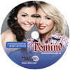 Duet Domino SON Music Drive production  2013