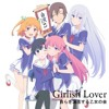 Girlish Lover
