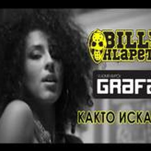 Billy Hlapeto ft. Grafa - Kakto Iskash (Extended Mix) - FinalMaster