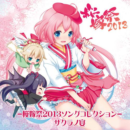 桜嫁祭2013ソングコレクション -サクラノ宴-  ceross fade demo