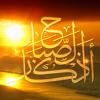 أذكار الصباح- العفاسي Adkar-Alsabah_Alofasi