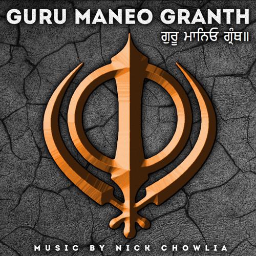 Various Artists - Guru Maneo Granth (FREE DOWNLOAD)