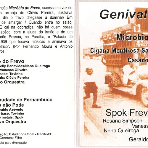 Micróbio do Frevo (Genival Macedo)