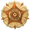 Mars MIPA UGM (Mipa Album Compilation)