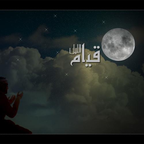 الليل أقبل والوجود سكونُ | محمد عمرآن