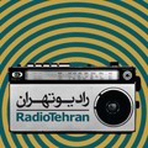 Radio Tehran - To nemiduni