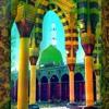 Tariqa Abu'l Aizaym Dhikr