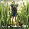 Bedroom Spring Fashion 2013 mixed by Mascota