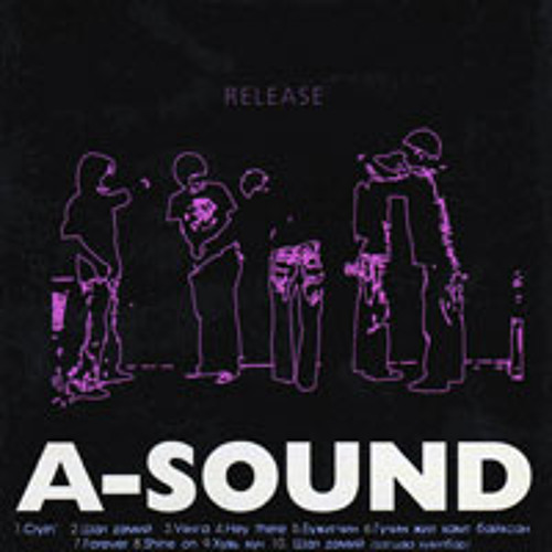 A Sound - Hey There