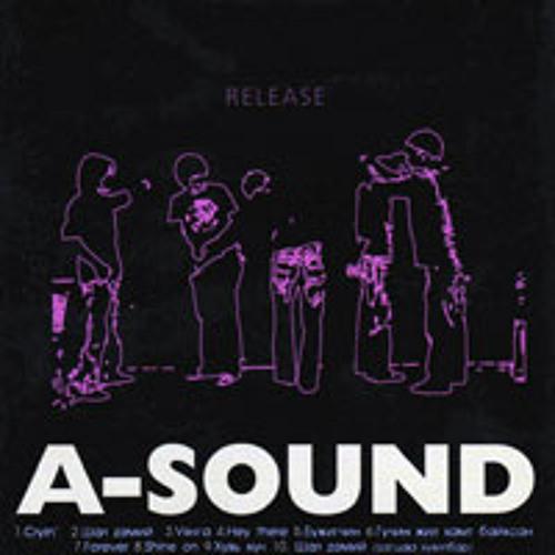 A Sound - Uyanga