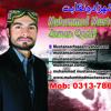 CHAMAN CHAMAN KALI KALI ALI ALI ALI ALI by MUHAMMAD MUSTANSAR ZAMAN QADRI1