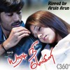 Love Theme BGM (HQ) from Yaaradi Nee Mohini by Yuvan