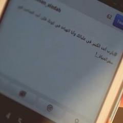 يا رب - د. سلمــان العودة ♥