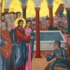 ጾመ ድጓ ዘመፃጕዕ St. Yared Chant for the 4th Ihud of Lent, Me-tsagwi-i (Paralytic)