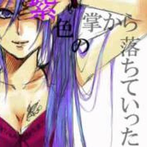 Hatsune Miku - E? Aa, Sou feat.otakoro