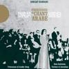 Dorsaf Hamdani - Layali El Ons (Nuits d'intimité)/ دُرصاف حمدانى - ليالى الأنُس