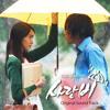 Yozoh - Again And Again OST Love Rain