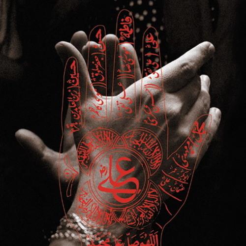 Qawwali-Flamenco; Allah Hu اللهُ