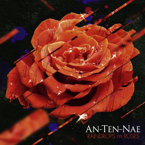 An-ten-nae - Beautiful
