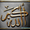 Eid Takbeer - Mishary Al Afasy