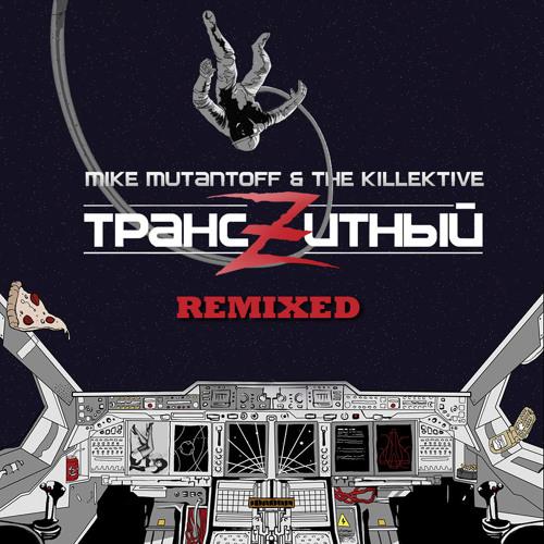 Trancezit Remixed