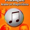 musique arabe par FL Studio