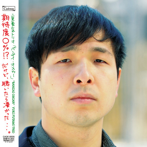 Yuki Futami Trio - 5.Body and Soul