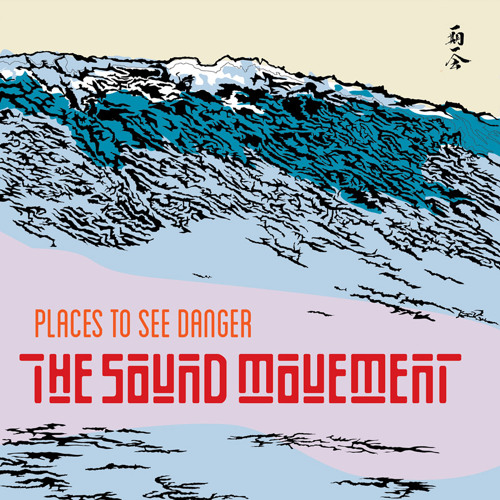 The Sound Movement - The Last Time